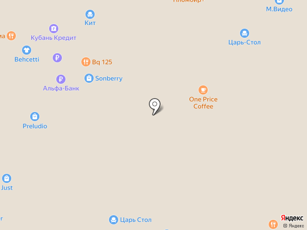 Баскин Роббинс на карте Краснодара