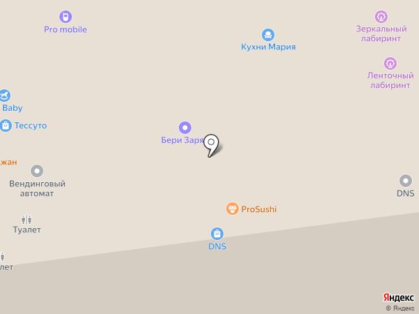 Аристократ на карте Краснодара