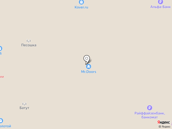 Pro MAKEUP на карте Краснодара
