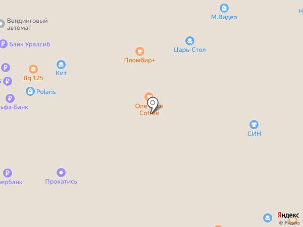 А.Р. Импэкс на карте Краснодара