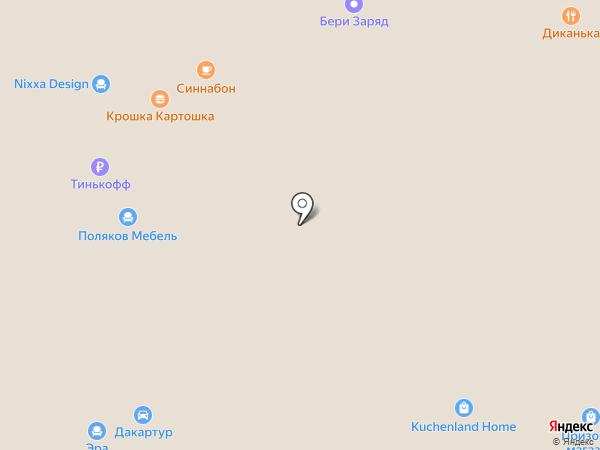SmartStore на карте Краснодара