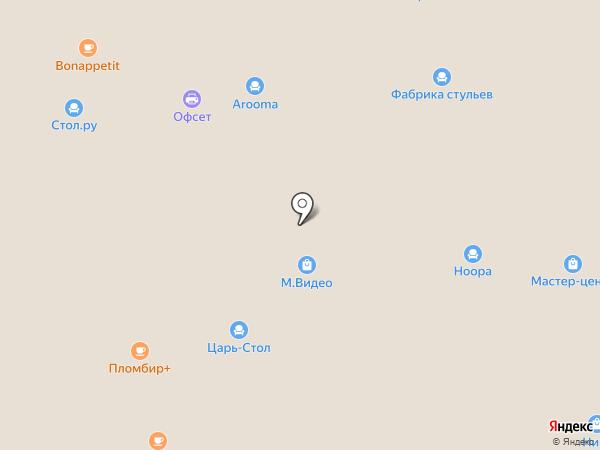 Stone Flower на карте Краснодара