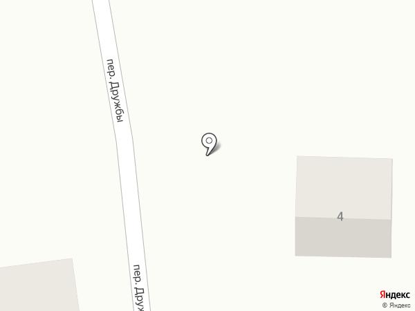 Банкомат, КБ Центр-Инвест на карте Туапсе