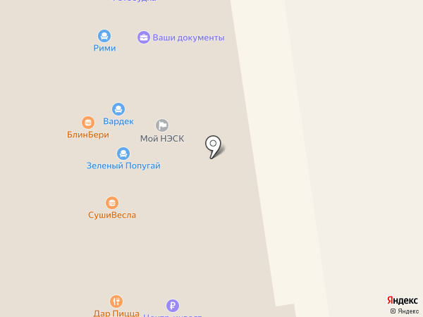 БлинБерри на карте Краснодара