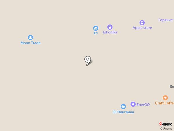 Santorini на карте Краснодара