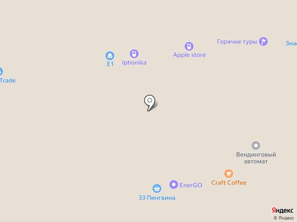 Веселый Гном на карте Краснодара