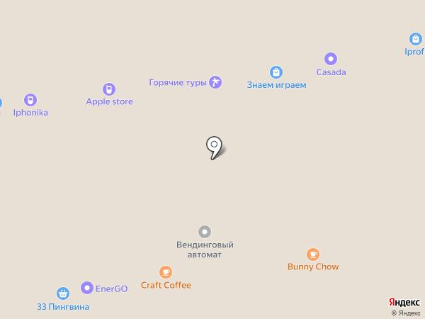 Магазин табачных изделий на карте Краснодара