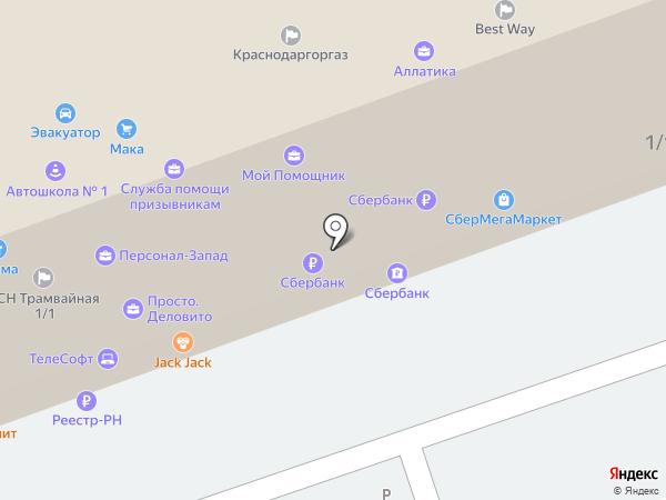 Авалон на карте Краснодара