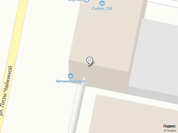 Аркона LTD на карте Краснодара