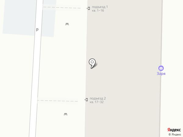 Заря на карте Туапсе