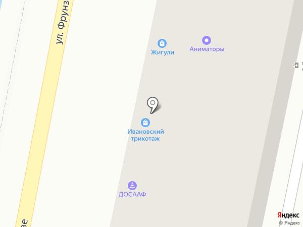 Автошкола на карте Туапсе