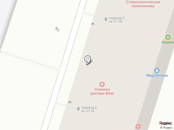 Сальери на карте Туапсе