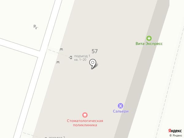 Бир Ленд на карте Туапсе