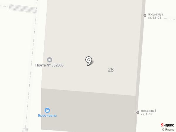 Ярославна на карте Туапсе