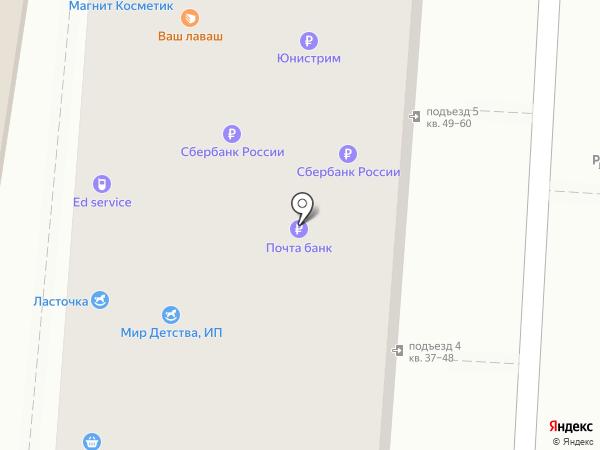 Плац на карте Туапсе