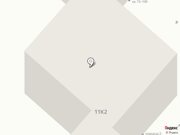Сервис-ЮГ-ККМ на карте Туапсе
