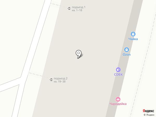 Чародейка на карте Туапсе