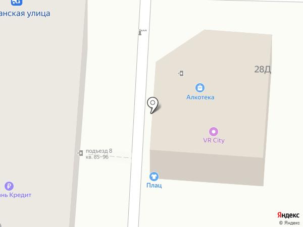 Военторг-ПЛАЦ на карте Туапсе
