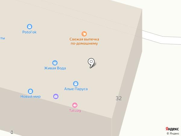 Ювелирный салон на карте Туапсе