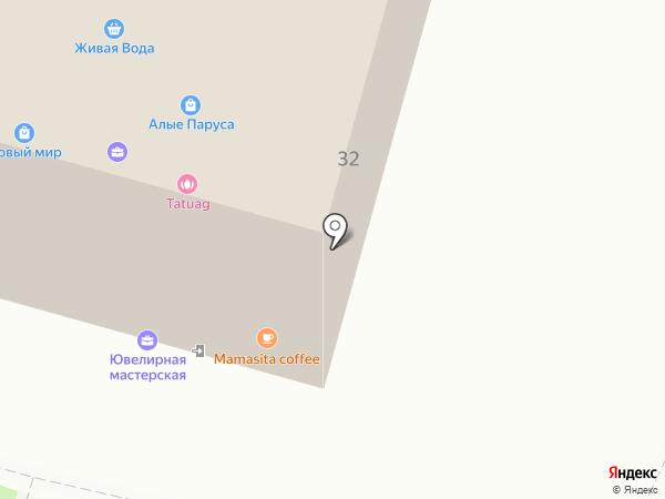 Ломбард РОЯЛ на карте Туапсе