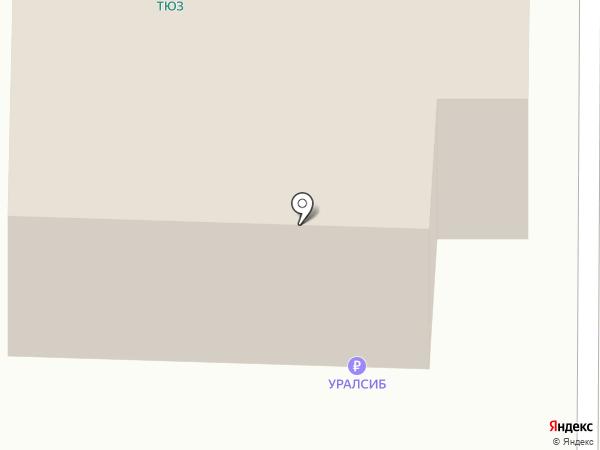 Банкомат, Банк Уралсиб, ПАО на карте Туапсе