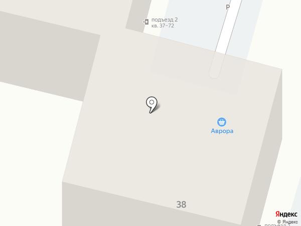 Аврора на карте Туапсе