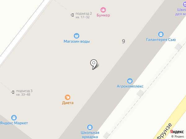 ИГМА на карте Туапсе