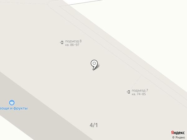 Ассорти-Экспресс на карте Туапсе