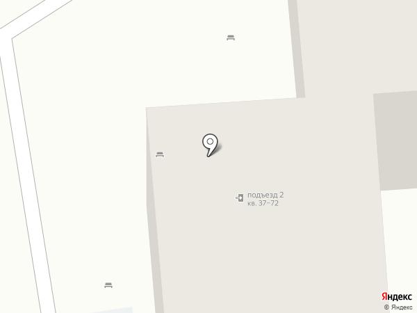Вита на карте Туапсе