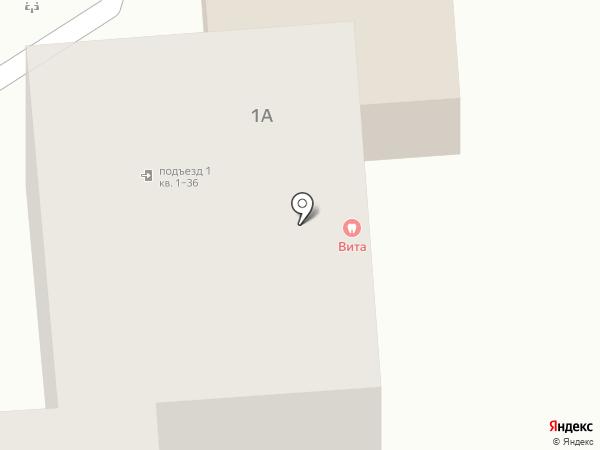 СФГАВТО на карте Туапсе