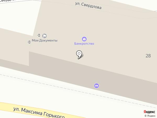 Градостроительный центр на карте Туапсе
