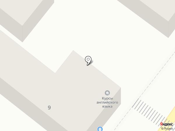 Пивное ассорти на карте Туапсе