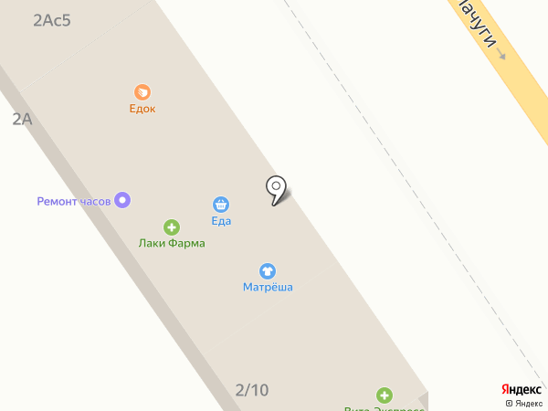Билайн на карте Краснодара