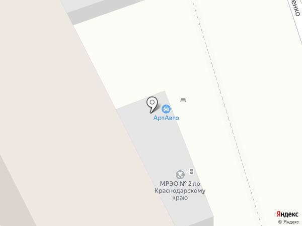 Межрайонный регистрационно-экзаменационный отдел ГИБДД г. Туапсе на карте Туапсе