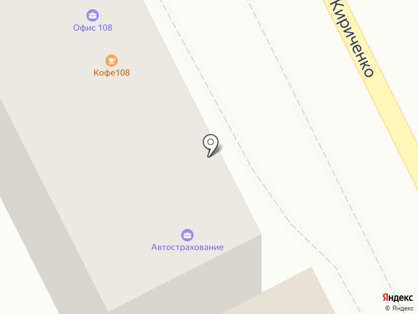 Лесное на карте Туапсе