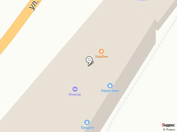 Ассорти на карте Туапсе