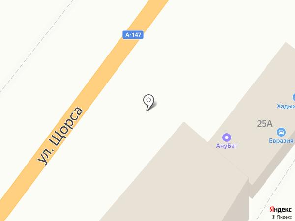 Автолюкс на карте Туапсе