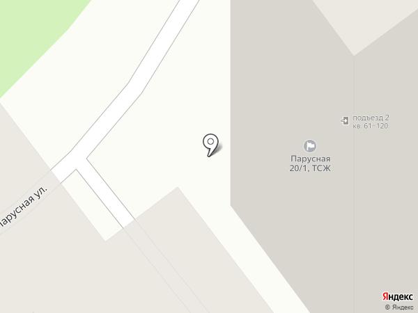 Ремонтная мастерская на карте Краснодара