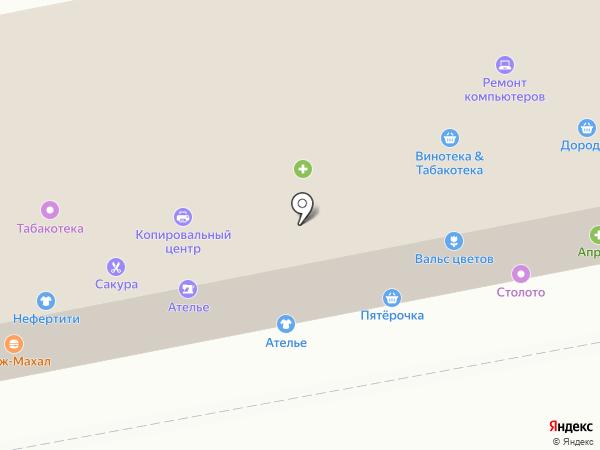 Гигея на карте Краснодара