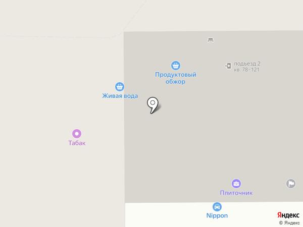 А-Студия на карте Краснодара