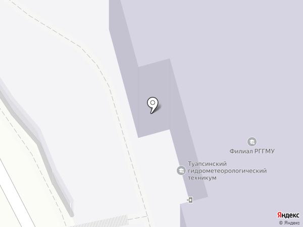Российский Государственный Гидрометеорологический Университет на карте Туапсе