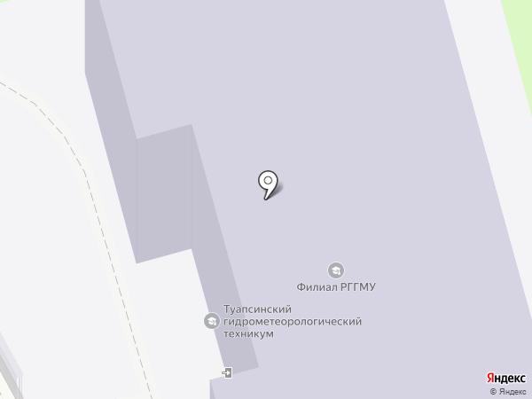 РГГМУ на карте Туапсе