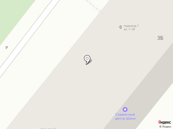 Аква-Технологии на карте Туапсе