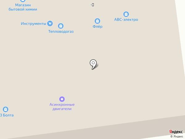 12ВОЛЬТ на карте Краснодара