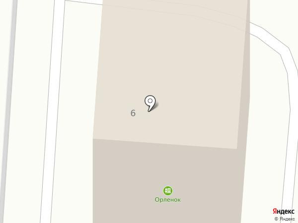 Орлёнок на карте Туапсе