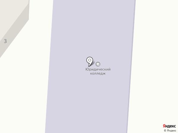 Туапсинский финансово-юридический колледж на карте Туапсе