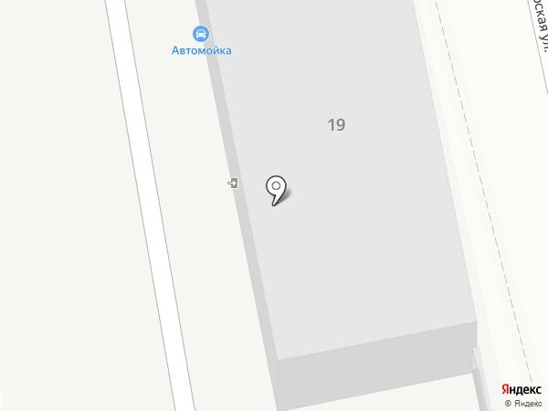 Автомойка на карте Туапсе