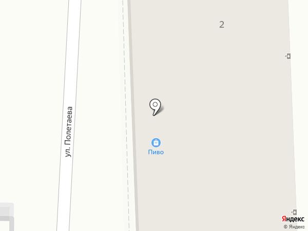 Ташкент на карте Туапсе