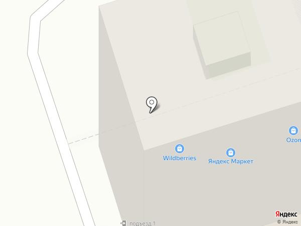 У Людмилы на карте Туапсе