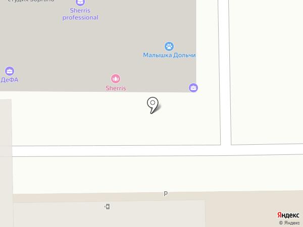 ГАРМОНИЯ на карте Краснодара